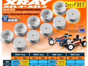 4WD/2WD REAR WHEEL AERODISK WITH 12MM HEX - WHITE (10)